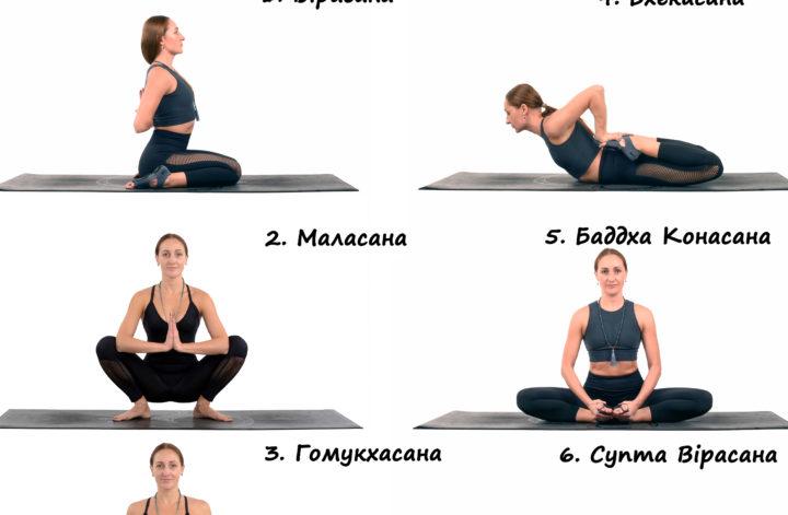 6 асан йоги для гнучких колін йога з альоною кучер